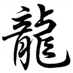 Influence-of-Chinese-Calligraphy-Tattoos2-300x300