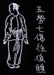 medicina_cinese_2