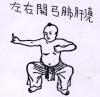 medicina_cinese_4