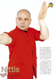 budo chinese08
